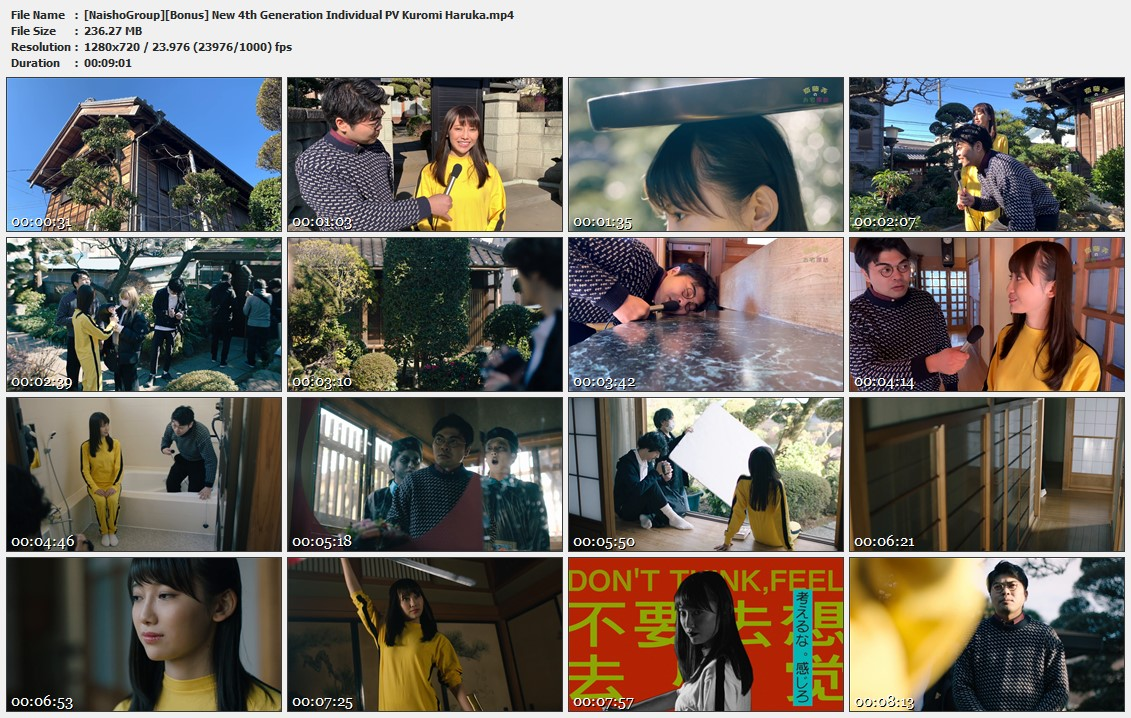 Naisho-Group-Bonus-New-4th-Generation-Individual-PV-Kuromi-Haruka-mp4
