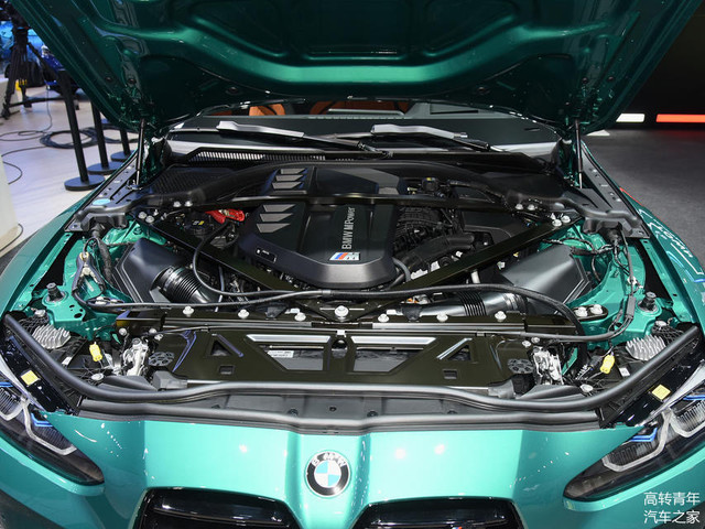 2020 - [BMW] M3/M4 - Page 23 F5660-DC1-FF63-4-FE0-ABA2-48-B2-CB600-D56