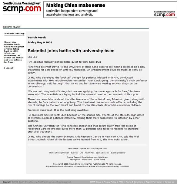 SCMP-9-May-2003-SARS
