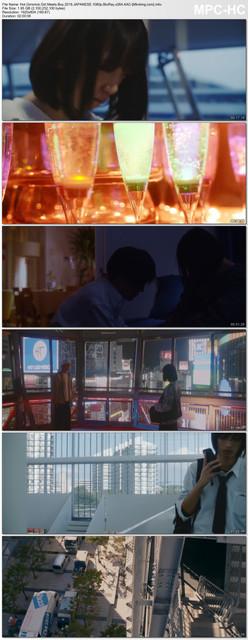 Hot-Gimmick-Girl-Meets-Boy-2019-JAPANESE-1080p-Blu-Ray-x264-AAC-Mkvking-com-mkv-thumbs-2020-11-04-19