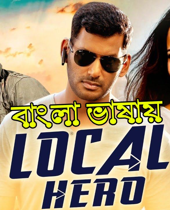 Local Hero 2021 Bengali Dubbed ORG 720p HDRip 850MB Download