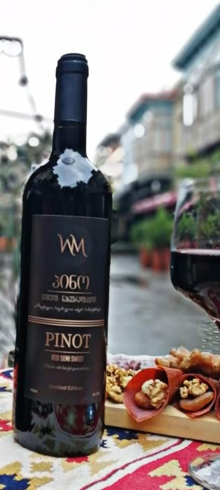 """ღვინო """"პინო"""" ფრანგული ჯიში (0,750მლ)"""