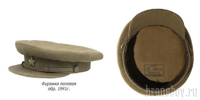 RKKA-m-ts-2
