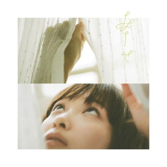 [Album] Ryokuoushoku Shakai – Shiawase -EP-