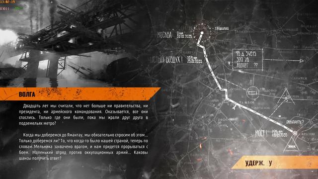 Metro-Exodus-2019-02-25-13-02-19-129.jpg