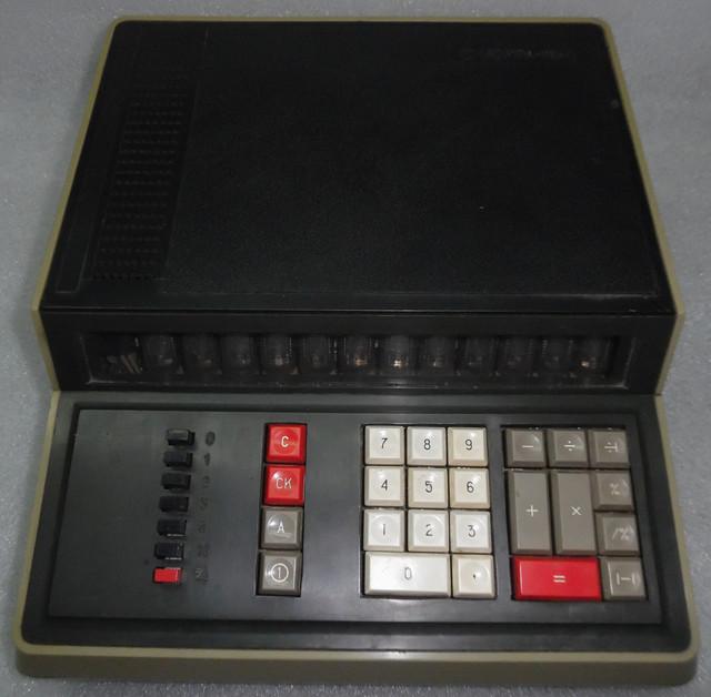 iskra-111m-1976-2-2