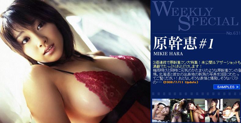 [TWO] No.631 原幹恵  main
