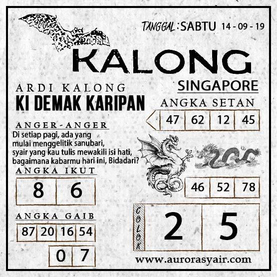 Syair-Kalong-SINGAPORE