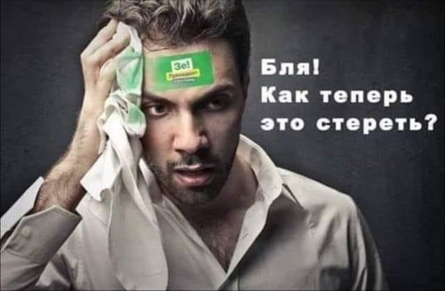 """Може, я неправильне щось курю: що курив, що не курив"""", - міністр Милованов про досвід вживання марихуани - Цензор.НЕТ 6941"""