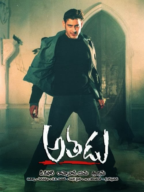 Athadu (2020) Hindi Dubbed Movie 720p 800MB Download