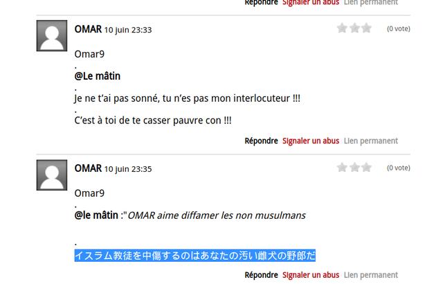 omar-insulte2