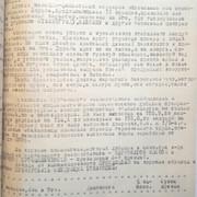 10-56-1-134-142-05-11-1942