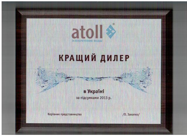 sertifikat14