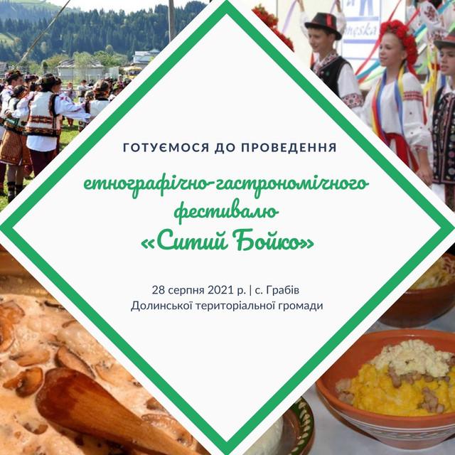Zelenyy-Pliazh-Vykhid-na-Pensiiu-Vechirka-Zaproshennia-1