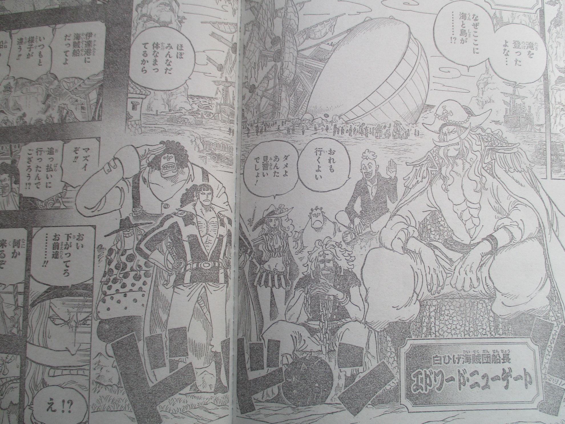 One Piece Manga Chapter 963 Spoilers
