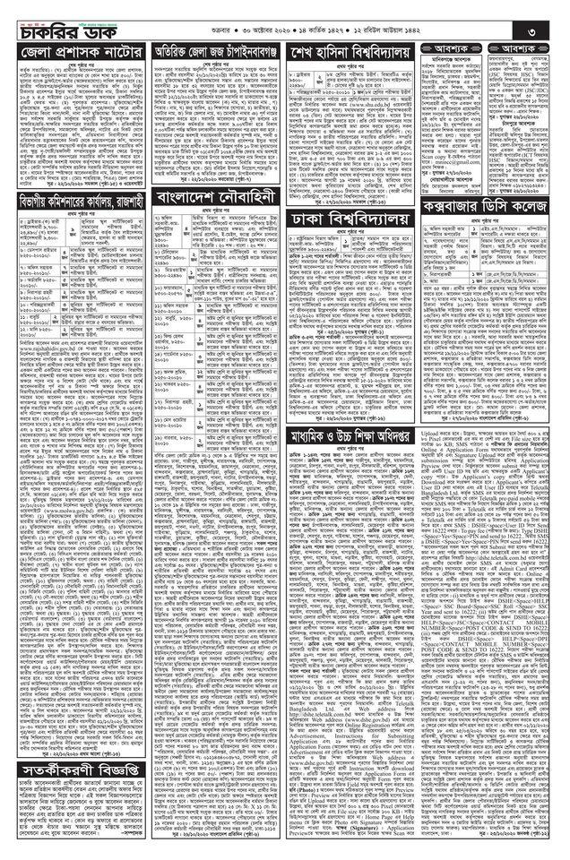 saptahik-cakrir-khobor-Oct-30-20-learninghomebd-04