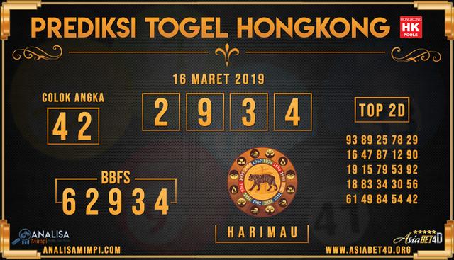 PREDIKSI TOGEL HONGKONG SABTU 16 MARET 2019