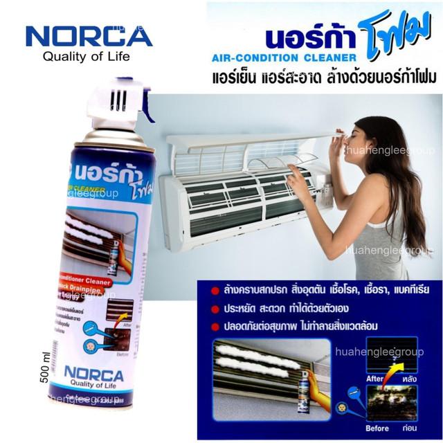 norca-500-1055-81436942-84db8ca4aeed6930928e4dca9cec4b64.jpg