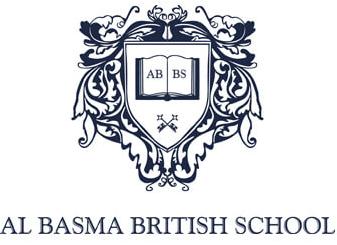 مدرسة البسمة البريطانية