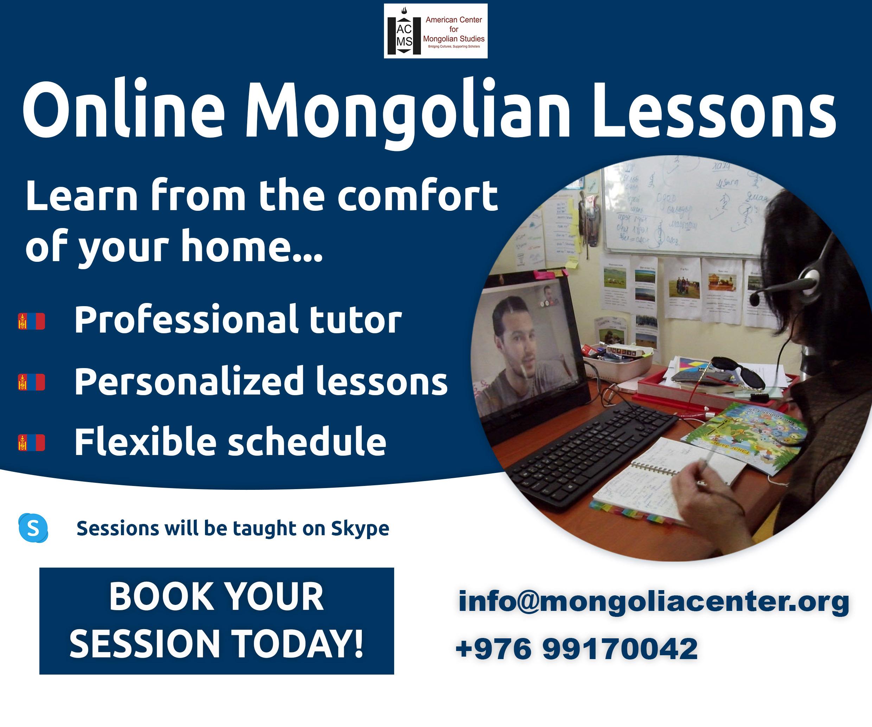 Online Mongolian