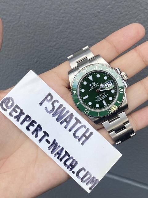 S-4841484
