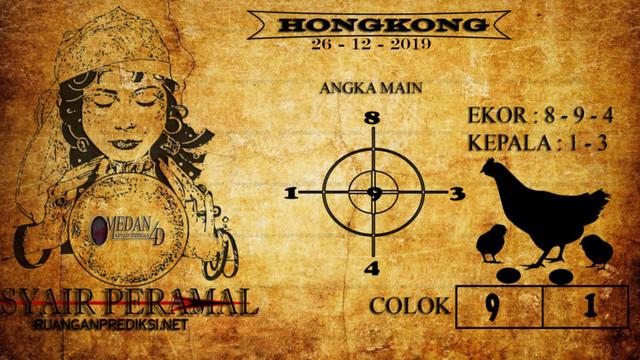 PERAMAL-HONGKONG-26-768x432