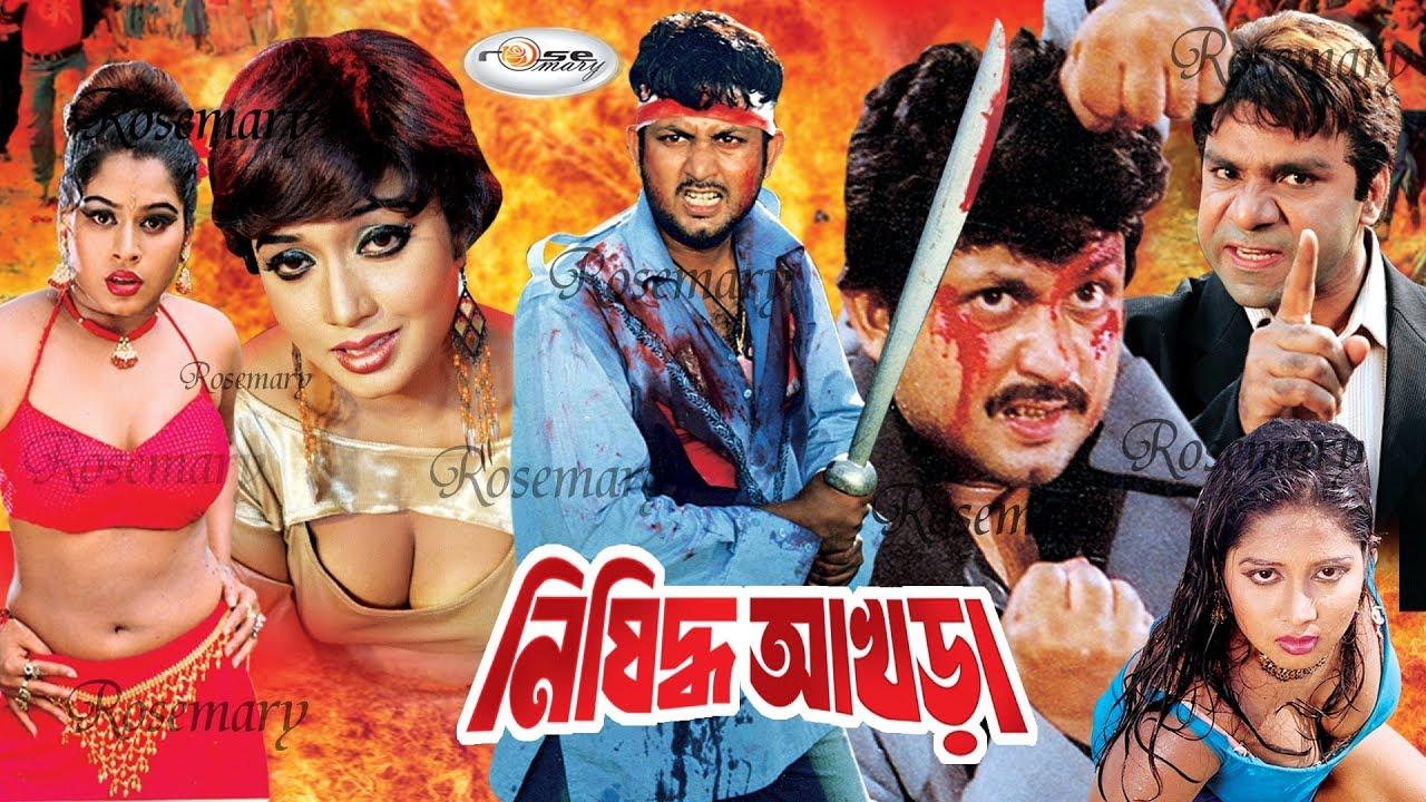 18+ Nishiddho Akhra 2021 Bangla Hot Movie 720p HDRip Download