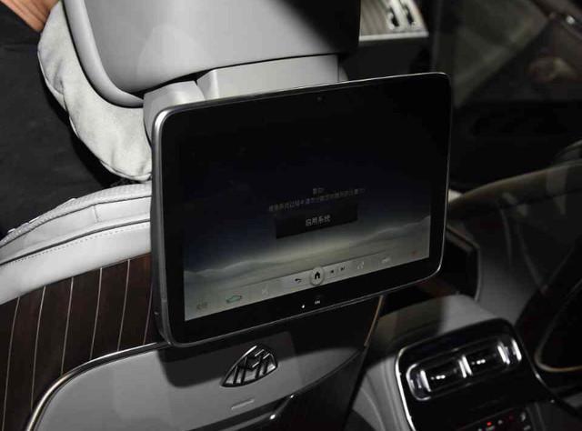 2020 - [Mercedes-Benz] Classe S - Page 22 7937-AD11-527-D-4783-A1-D0-E5-E70-EB4-BADE