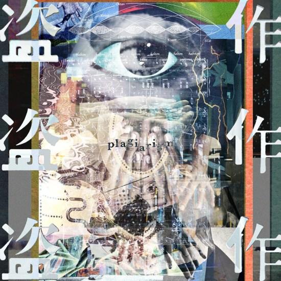 [Single] Yorushika – Haru Hisagi