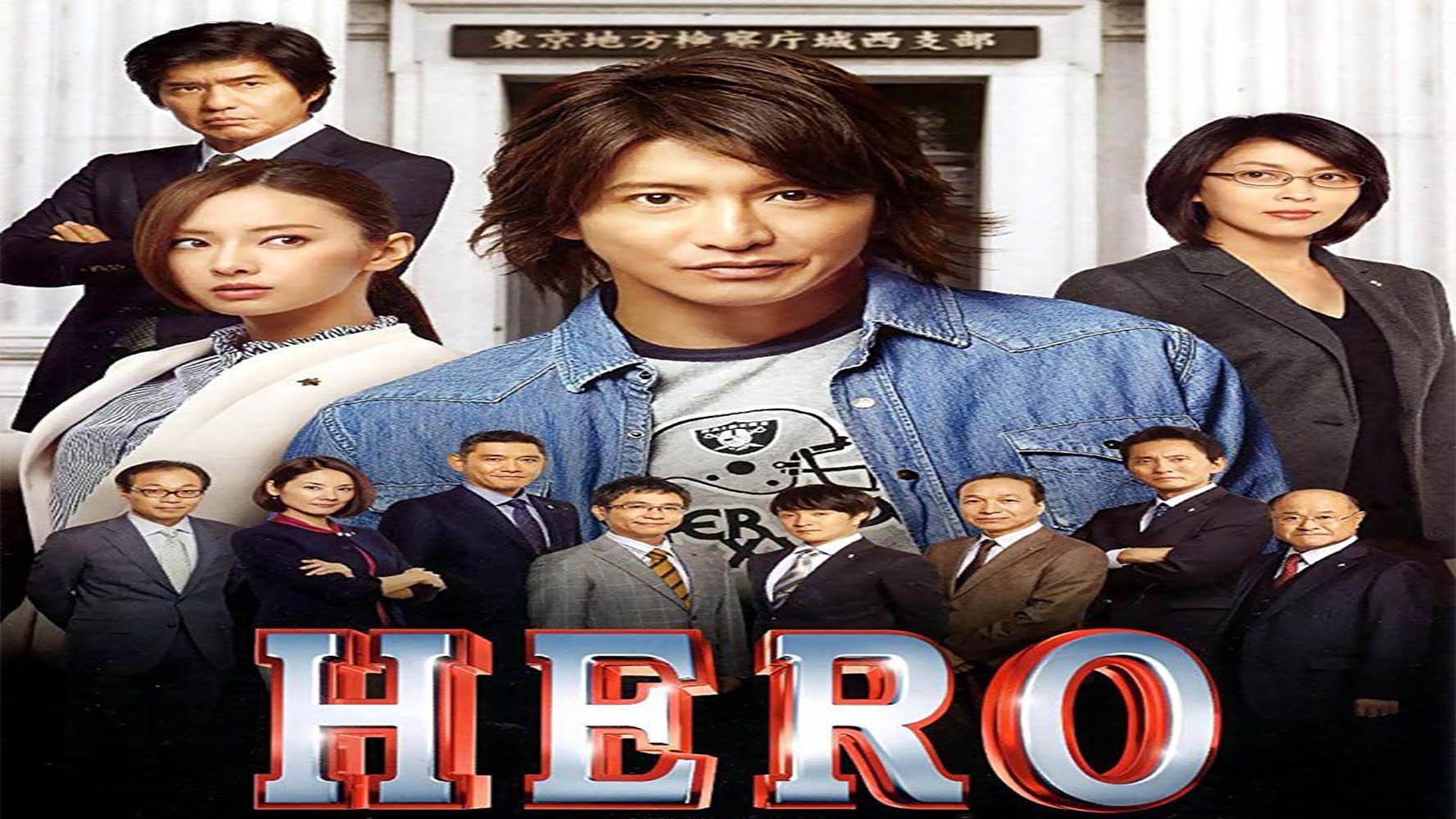 فيلم Hero مترجم