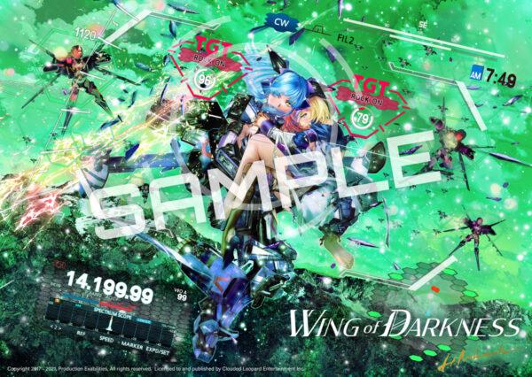 《鐵翼少女Wing of Darkness》延期到6月3日 Wing-of-Darkness-2021-01-19-21-001-600x426