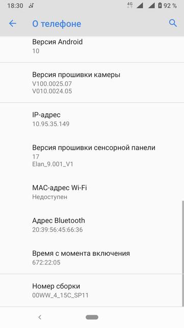 Screenshot-20210828-183055.png
