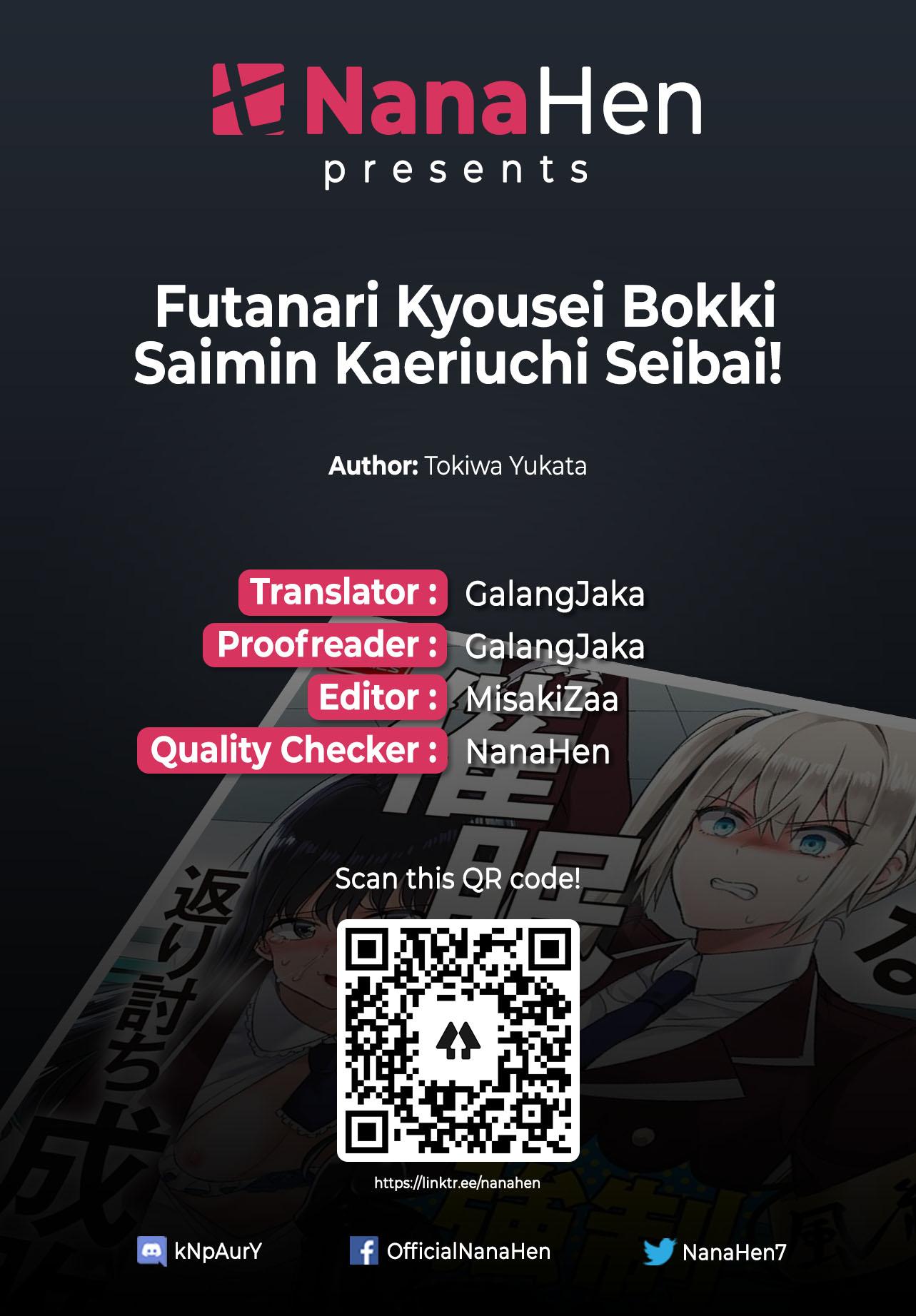 credits-v2-1