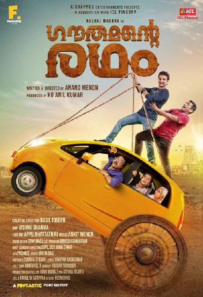 Gauthamante Radham (2020) Malayalam HDRip 720p Esubs DL