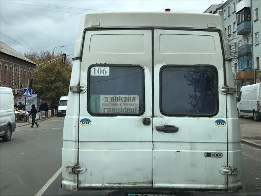 Як та чому в Бердичеві трапився транспортний колапс з 11 березня?