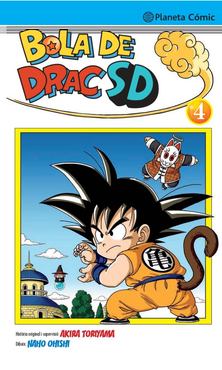 sobrecubierta-Dragon-Ball-SD-4-cat-2000.jpg