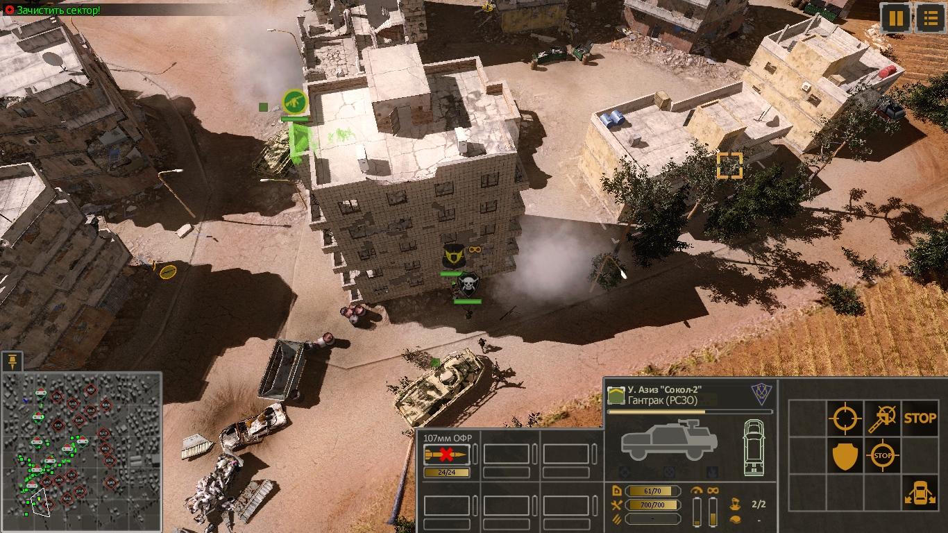 Syrian-Warfare-2021-02-25-18-04-04-518