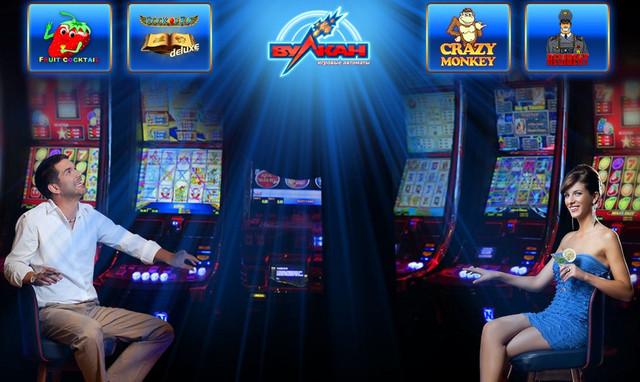 Игровые автоматы Вулкан: море азарта и океан прибыли