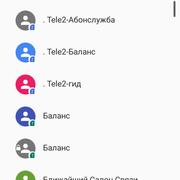 Screenshot-20170412-151831