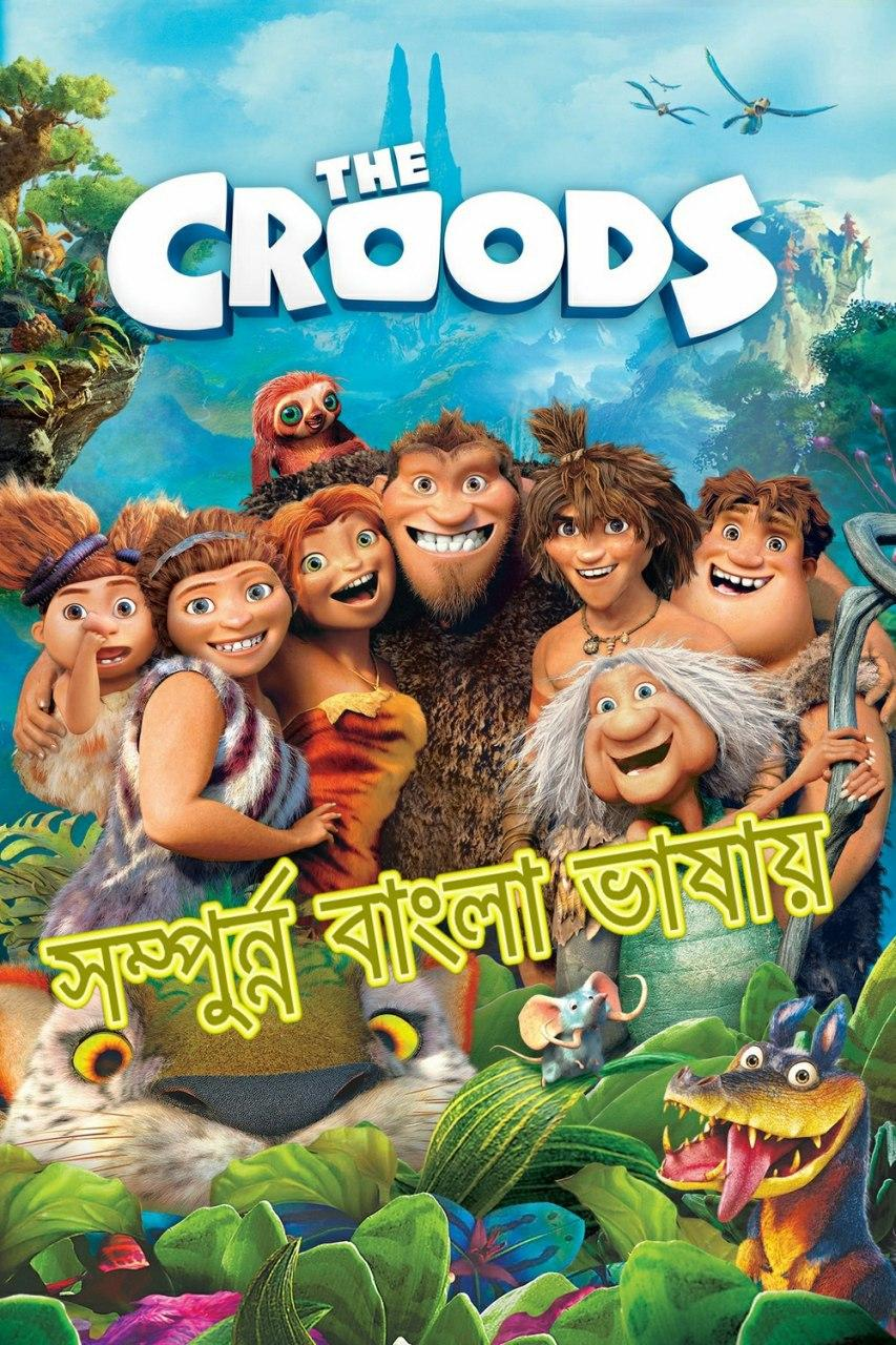 The Croods (2020) Bangla Dubbed 720p HDTVRip 800MB