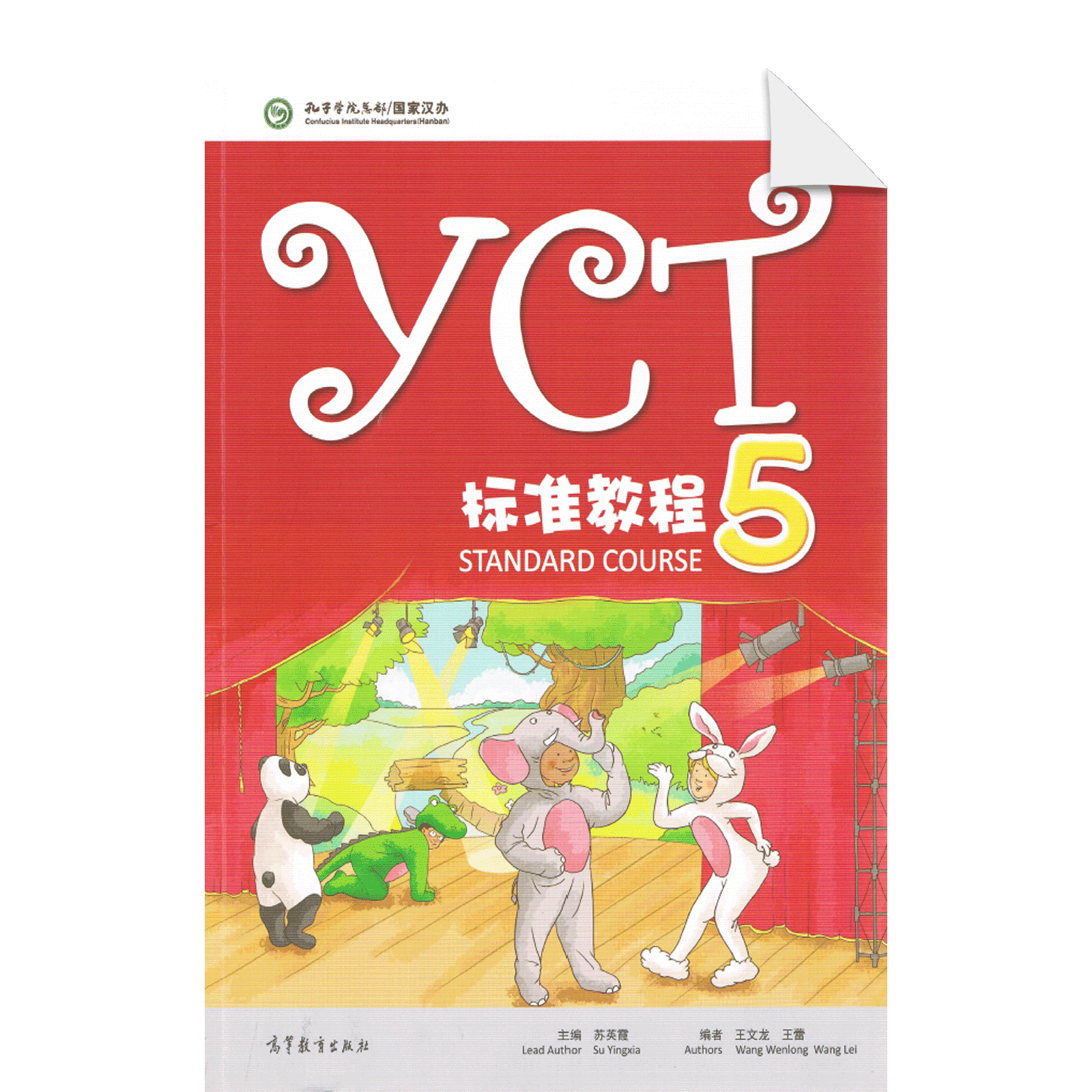 Yct5 Standard Course