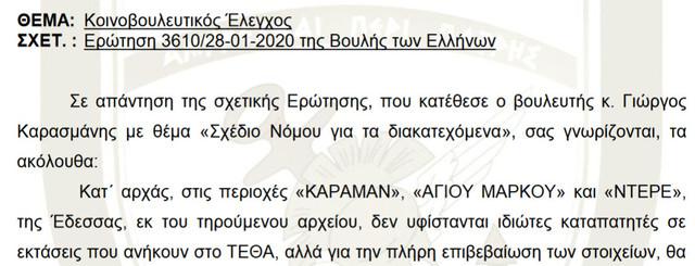 2020-02-14-155243