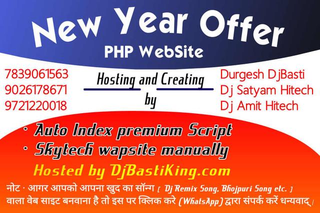 Hosting-by-Dj-Basti-King