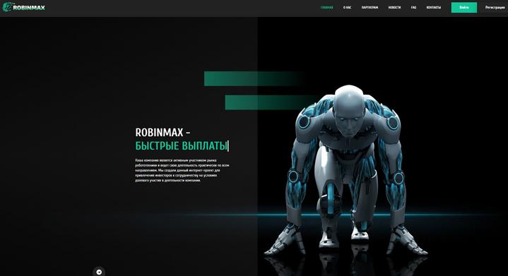 ROBINMAX