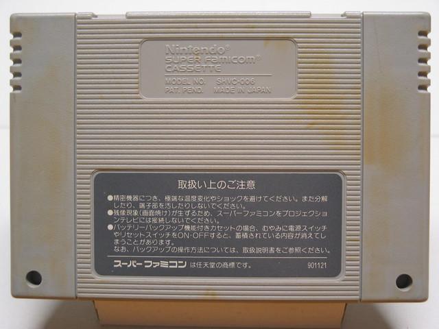SFC-3856