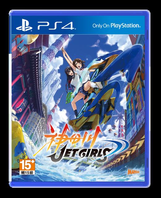 PlayStation®4『神田川JET GIRLS』今日發售! 可操控角色追加DLC也同步上市!  3