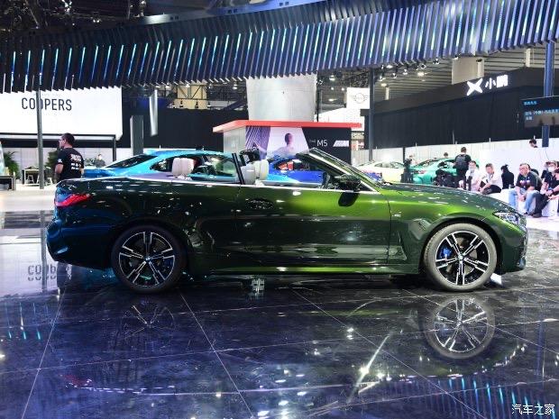 2020 - [BMW] Série 4 Coupé/Cabriolet G23-G22 - Page 17 93407-EB8-C308-4-DF8-826-C-546-FA7-FB965-B