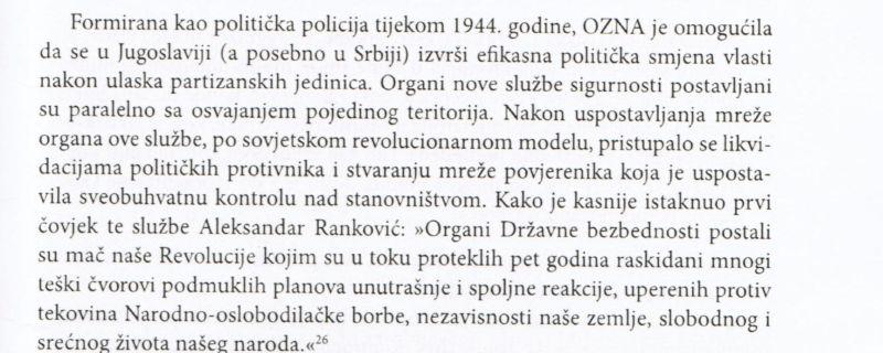 POLITICHKA-POILICIJA-1-c-1