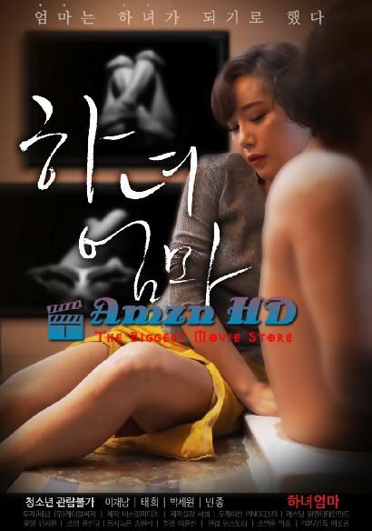 Housemaid Mom (2020) Korean 720p HDRip x264 500MB