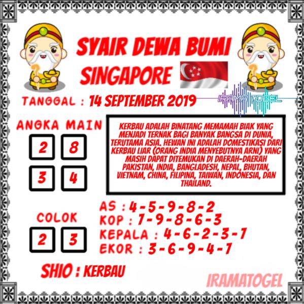 syair-dewa-bumi-singapore-14-september-2019